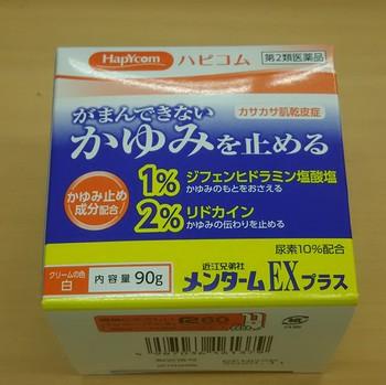DSC_0784.JPG