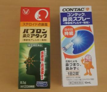 DSC_0995 (1).JPG
