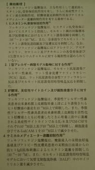 DSC_1094.JPG