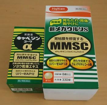 DSC_0718.JPG