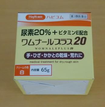 DSC_0786.JPG